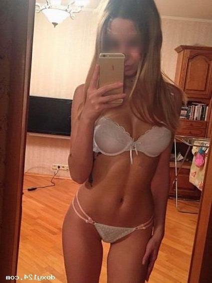 Индивидуалка Эмма, 32 года, метро Маяковская