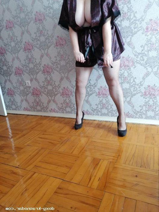 Индивидуалка СОНЕЧКА, 42 года, метро Тимирязевская