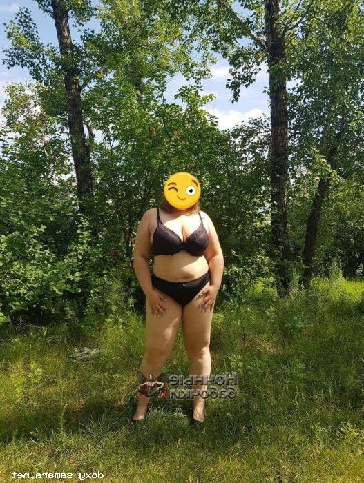 Проститутка АДЕЛЬ, 39 лет, метро Белокаменная