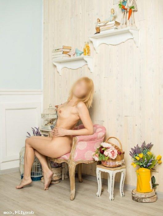 Проститутка Геля, 36 лет, метро Тульская