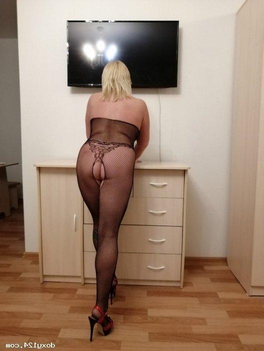 Проститутка Киса, 23 года, метро Охотный ряд