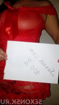 Проститутка Владочка, 39 лет, метро Беговая